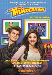 Сериал Грозная семейка/The Thundermans  3 сезон онлайн