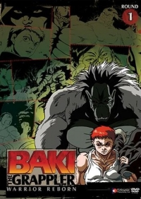 Сериал Боец Баки/Baki the Grappler  1 сезон онлайн