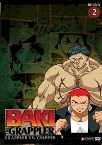 Сериал Боец Баки/Baki the Grappler  2 сезон онлайн
