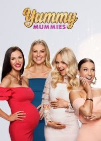 Сериал Мамки Нямки/Yummy Mummies онлайн