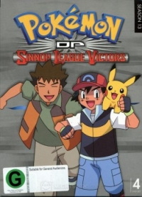 Сериал Покемон/Pokemon  13 сезон онлайн