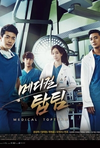 Сериал Гении медицины/Medical Top Team онлайн