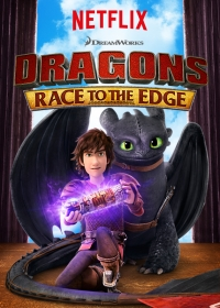 Сериал Драконы: Всадники Олуха/Dragons: Race to the Edge  3 сезон онлайн