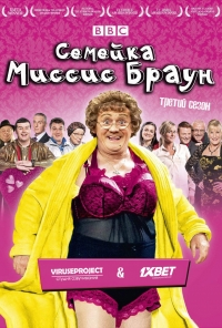 Сериал Семейка миссис Браун/Mrs. Brown's Boys  3 сезон онлайн