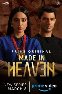 Сериал Сделано на небесах/Made in Heaven онлайн