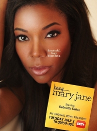 Сериал Быть Мэри Джейн/Being Mary Jane  3 сезон онлайн