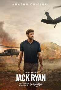 Сериал Джек Райан/Tom Clancy's Jack Ryan  2 сезон онлайн