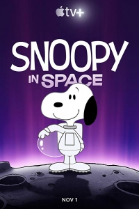 Сериал Снупи в космосе/Snoopy in Space онлайн