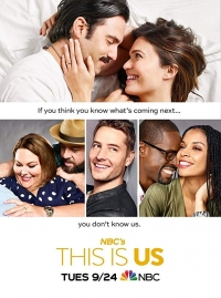 Сериал Это мы/This Is Us  4 сезон онлайн