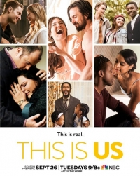 Сериал Это мы/This Is Us  5 сезон онлайн